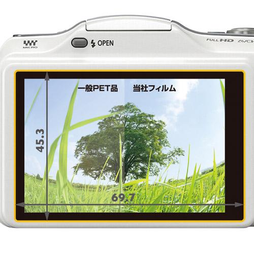 保護フィルム Panasonic LUMIX GF5 / GX1 専用