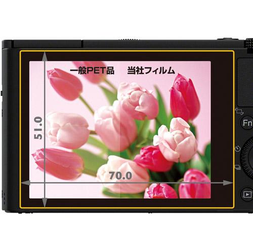 液晶保護フィルム SONY Cyber-shot DSC-RX100 専用