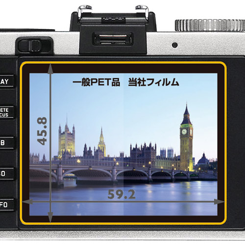 液晶保護フィルム LEICA X2 / X1 専用