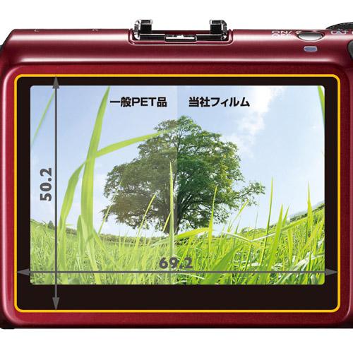 液晶保護フィルム Canon EOS M 専用