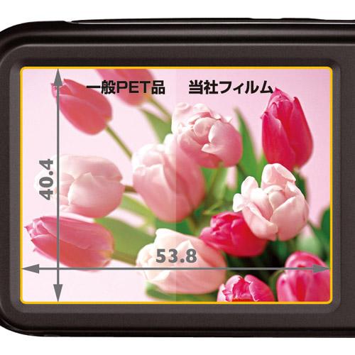 液晶保護フィルム CASIO EXILIM EX-N10 / N1 専用