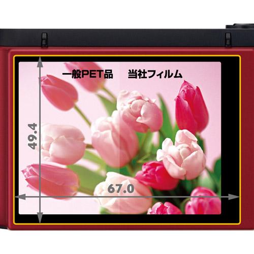 液晶保護フィルム CASIO EXILIM EX-ZR1000 専用