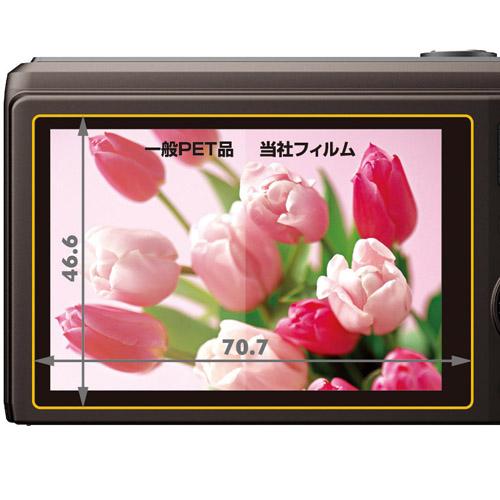 液晶保護フィルム OLYMPUS STYLUS XZ-10 専用