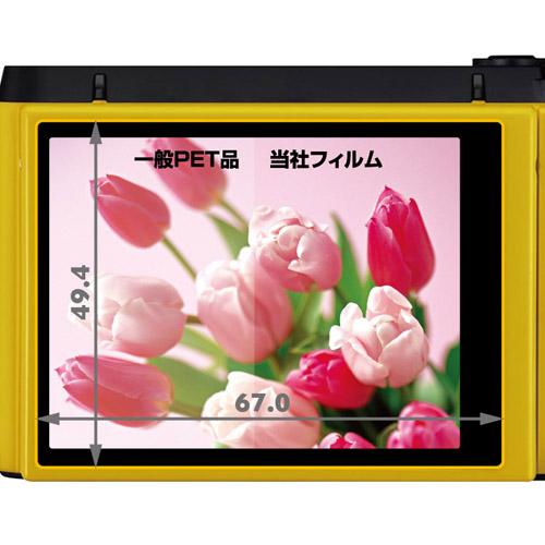 CASIO EXILIM EX-ZR1100 専用 保護フィルム