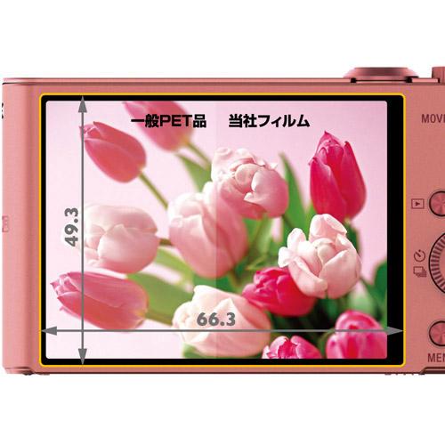 ハクバ SONY Cyber-shot DSC-WX350 / WX300 専用