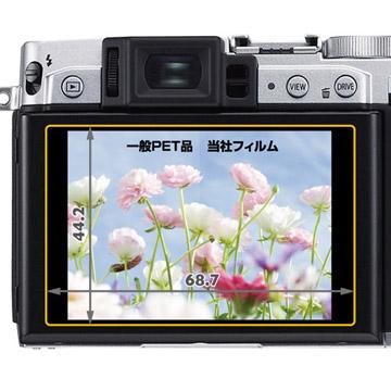 ハクバ FUJIFILM X30 専用 液晶保護フィルム MarkII
