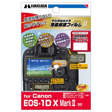 Canon EOS-1D X MarkII 専用 液晶保護フィルム