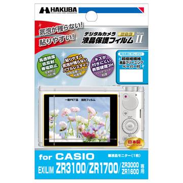 ・CASIO EXILIM ZR3100 専用 液晶保護フィルム MarkII