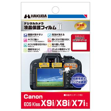 Canon EOS Kiss X9i / X8i / X7i 専用 液晶保護フィ