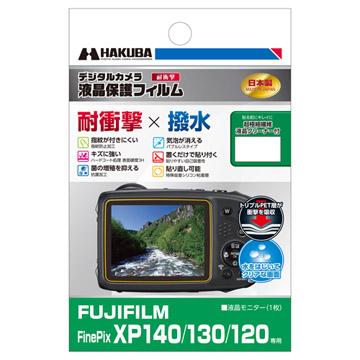 FUJIFILM FinePix XP140 / XP130 / XP120 専