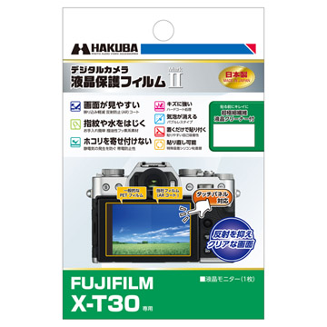 FUJIFILM X-T30 専用 液晶保護フィルム MarkII
