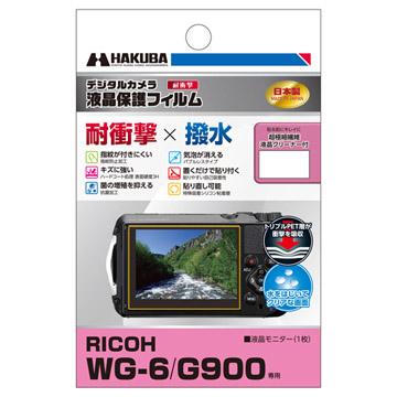 RICOH WG-6専用 液晶保護フィルム 耐衝撃タイプ