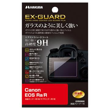 Canon EOS Ra / R 専用 EX-GUARD 液晶保護フィルム