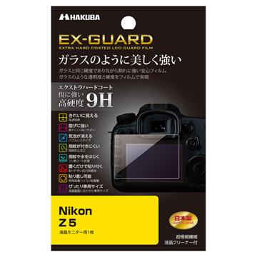 Nikon Z5 専用 EX-GUARD 液晶保護フィルム
