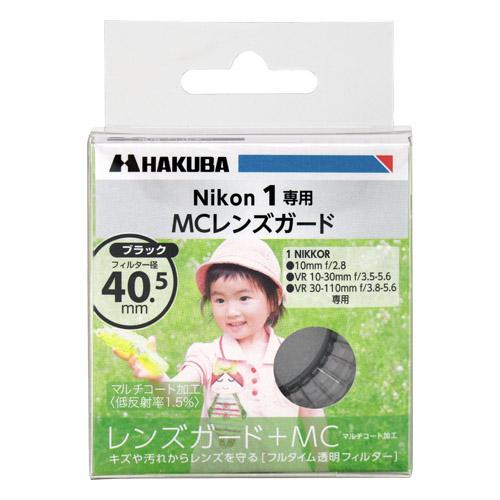 Nikon1 専用 MCレンズガード フィルター径:40.5mm