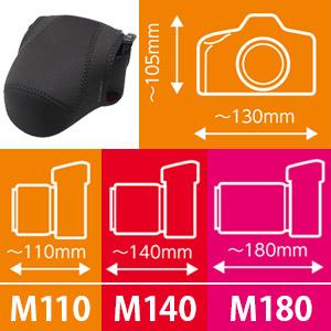 カメラジャケット03 Mシリーズ対応サイズ