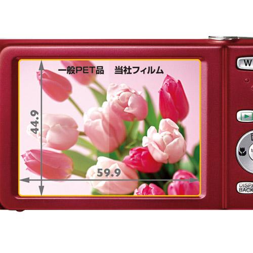 液晶保護フィルム FUJIFILM FINEPIX T400 専用