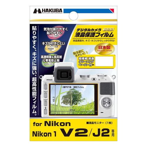 液晶保護フィルム Nikon 1 V2 / J2 専用