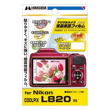 液晶保護フィルム Nikon COOLPIX L820 専用