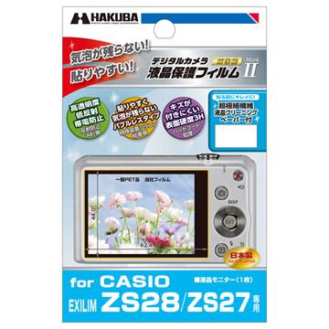 ・CASIO EXILIM ZS28 専用 液晶保護フィルム MarkII