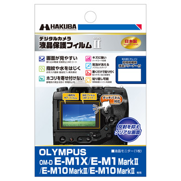 OLYMPUS OM-D E-M1X 用液晶保護フィルム