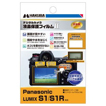 Panasonic LUMIX S1 / S1R 専用 液晶保護フィルム