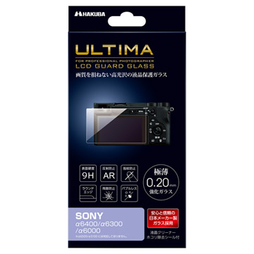 SONY α6400 専用 ULTIMA 液晶保護ガラス