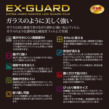 SONY Cyber-shot RX100VII 専用 EX-GUARD
