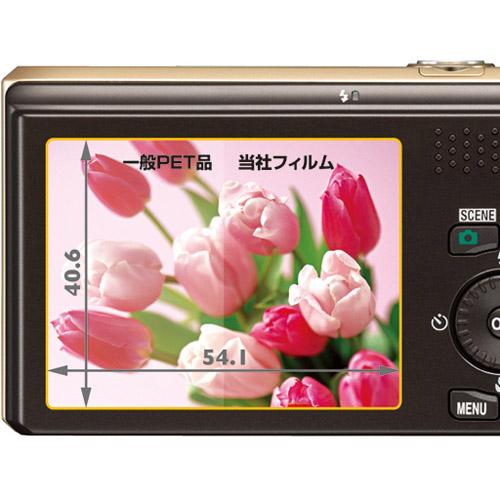 液晶保護フィルム Nikon COOLPIX S6300 / S3300