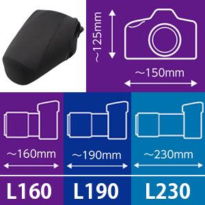 カメラジャケット03 Lシリーズ対応サイズ