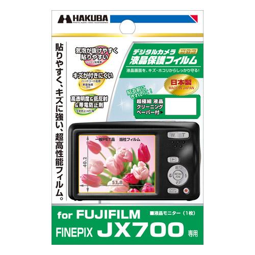液晶保護フィルム FUJIFILM FINEPIX JX700 専用