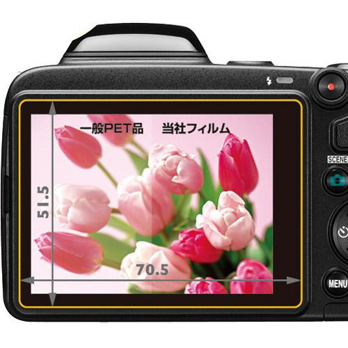 液晶保護フィルム Nikon COOLPIX L810 専用