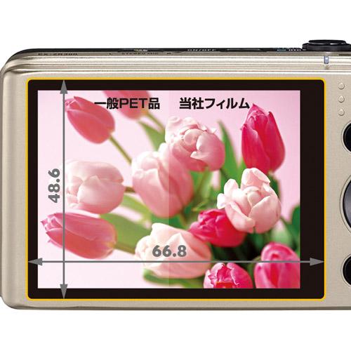 保護フィルム CASIO HIGH SPEED EXILIM EX-ZR300