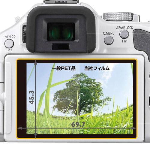 Panasonic LUMIX G5 / GF5 / GX1 専用