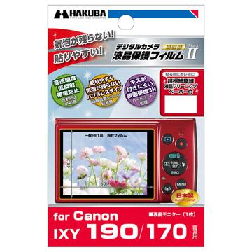 Canon IXY 190/170 専用 液晶保護フィルム MarkII