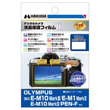 OLYMPUS OM-D E-M10 MarkIII専用 液晶保護フィルム