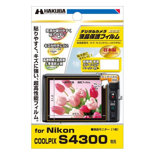 液晶保護フィルム Nikon COOLPIX S4300