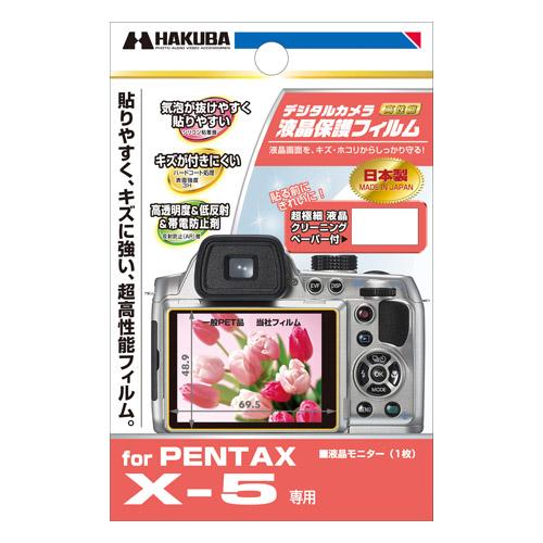 液晶保護フィルム PENTAX X-5 専用