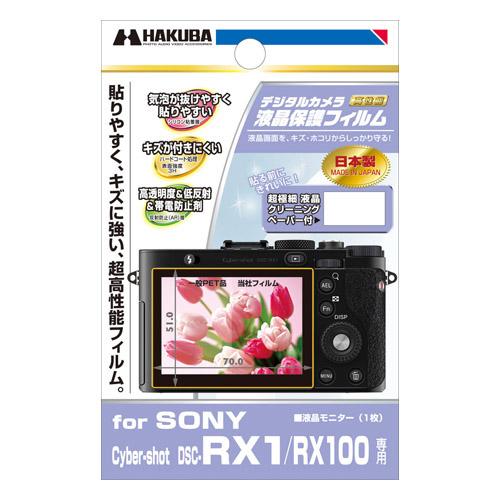護フィルム SONY Cyber-shot DSC-RX1 / RX100 専用