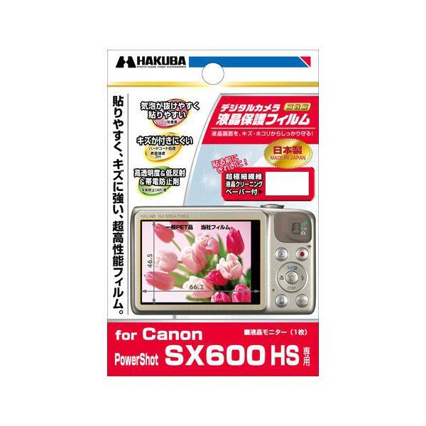 Canon PowerShot SX600 HS 専用 液晶保護フィルム