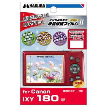 Canon IXY 180 専用 液晶保護フィルム MarkII