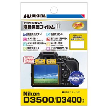 Nikon D3500 / D3400 専用 液晶保護フィルム MarkII