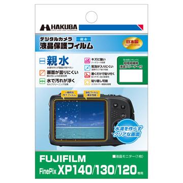 FUJIFILM FinePix XP140用親水タイプ保護フィルム