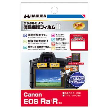 Canon EOS Ra / R 専用 液晶保護フィルム MarkII