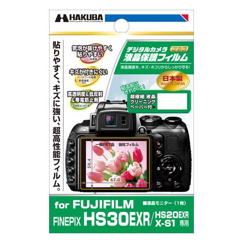液晶保護フィルム FUJIFILM FINEPIX HS30EXR / HS20