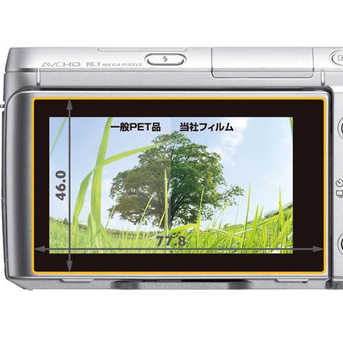 液晶保護フィルム SONY α NEX-F3 専用