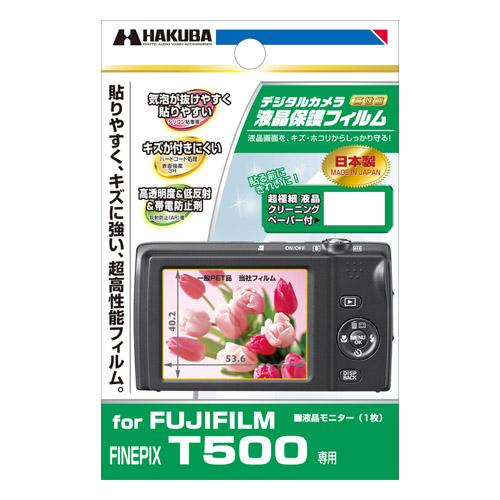 液晶保護フィルム FUJIFILM FINEPIX T500 専用