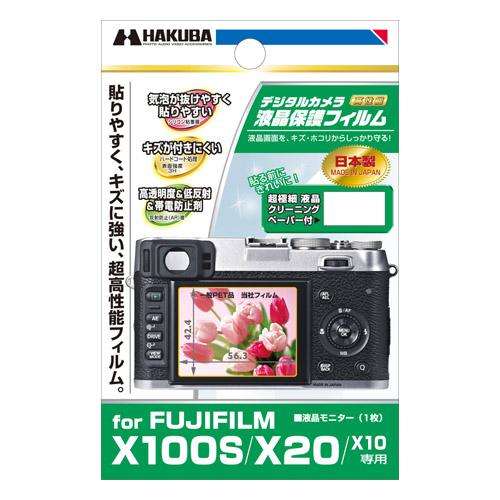 液晶保護フィルム FUJIFILM X100S / X20 / X10 専用