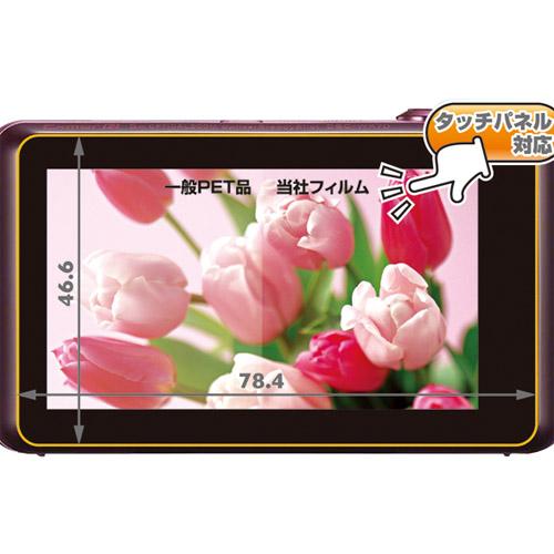 SONY Cyber-shot DSC-WX70 / WX30 専用
