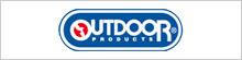 リーズナブルで高品質、アウトドア製品ブランドのアウトドアはこちら